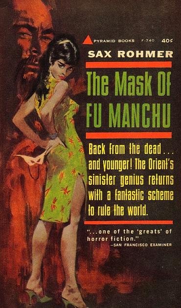 Mask of Fu Manchu